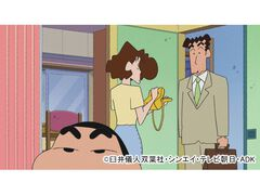 第1006話 クレヨンしんちゃん オラを探せ!だゾ/新生・紅さそり隊だゾ