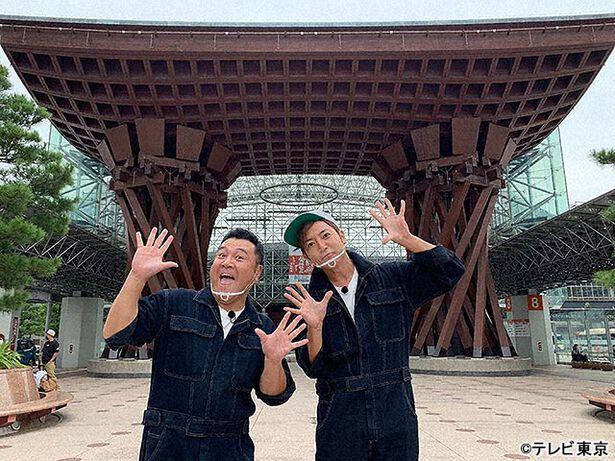 ザキヤマの御殿めぐりであざ〜す旅 石川県 金沢〜輪島