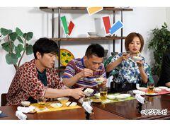KinKi Kidsのブンブブーン ご飯のおともは オレコレ!SP