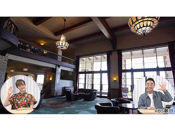 百年名家〜築100年の家を訪ねる旅〜「日本リゾート史を飾る「川奈ホテル」〜海沿いの名門コースに建つ貴族の館〜」