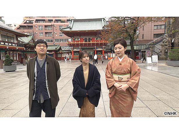 趣味どきっ! 幸せ運ぶ!ニッポン神社めぐり 第7回「神田神社(東京)[健康]」