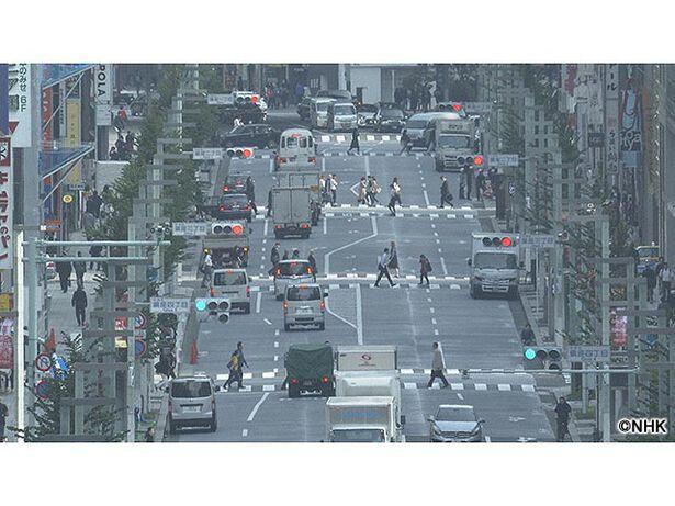 世界ふれあい街歩き「銀座スペシャル」