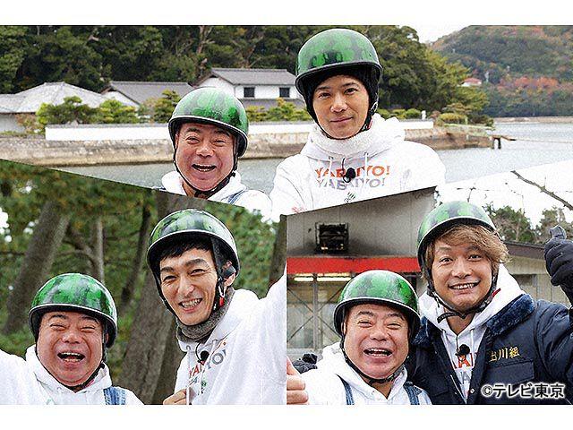 充電 させ て もらえ ませ ん か 熊本