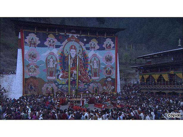 体感!世界の祭「開祖さまを迎える 仮面の舞 〜ブータン パロのツェチュ〜」