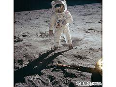 アナザーストーリーズ 運命の分岐点 アポロ11号 月面着陸〜偉業に隠された50年目の真実〜