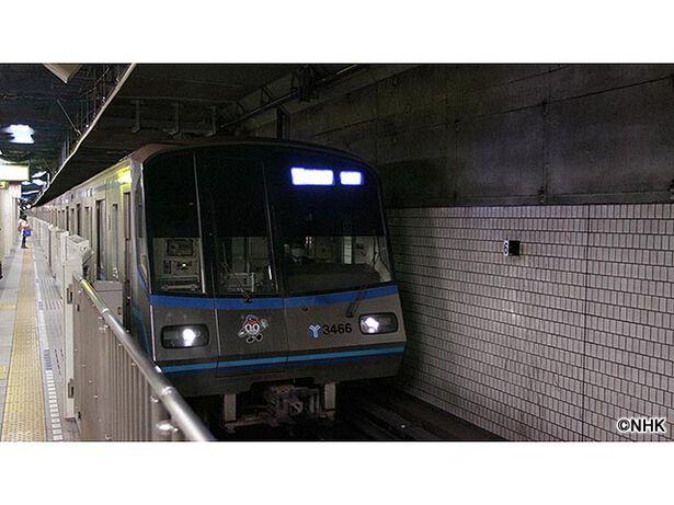 ニッポンぶらり鉄道旅「なるほど!そういうわけで…横浜市営地下鉄ブルーライン」