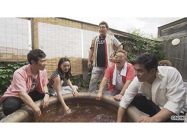 サンドのお風呂いただきます「スカーレットSP 滋賀・甲賀市 後編」