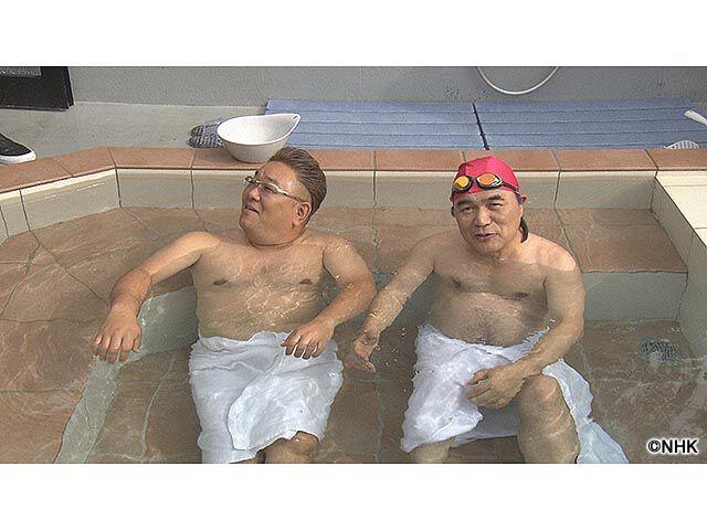 サンドのお風呂いただきます