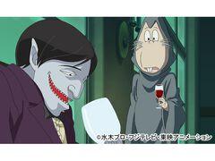 第56話 ゲゲゲの鬼太郎 魅惑の旋律 吸血鬼エリート