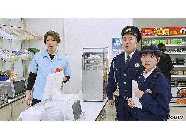 THE突破ファイル