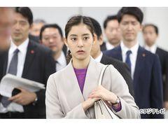 第5話 トレース〜科捜研の男〜 過去の悲しき誘拐毛髪に秘められた愛