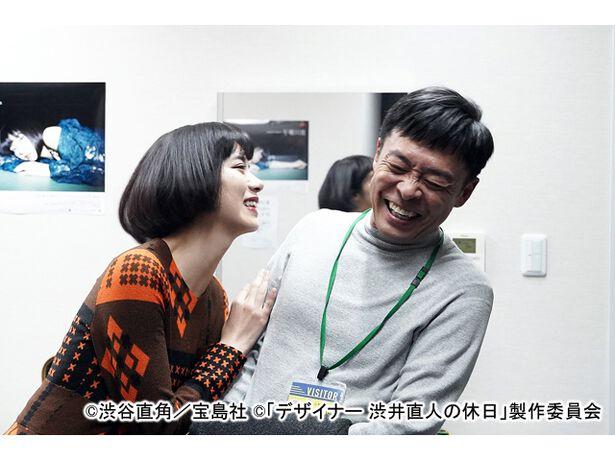 第3話 デザイナー 渋井直人の休日「渋井直人の炎上」