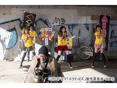 第4話 BACK STREET GIRLS -ゴクドルズ- わしらのルーツ。