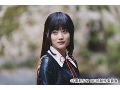 第12話 木ドラ25 電影少女 -VIDEO GIRL MAI 2019-