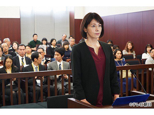 科捜研 の 女 石井 一彰