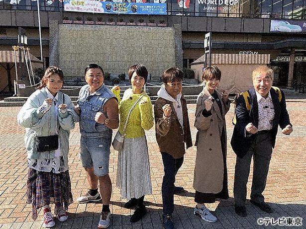 太川蛭子の旅バラ スペシャル