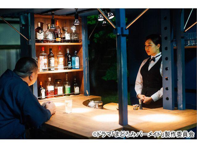 まどろみバーメイド 〜屋台バーで最高の一杯を。〜