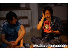 木ドラ25 テレビ演劇 サクセス荘 第3回 真夜中のパジャマパーティー