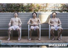 第1話 ドラマ25 サ道 上野の空の下でととのう