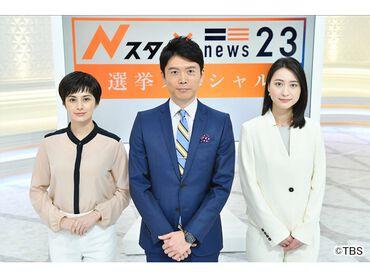 Nスタ×NEWS23 選挙スペシャル