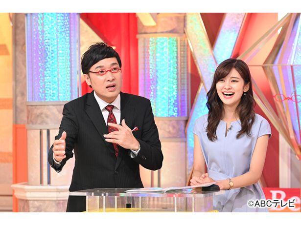 文化人×過酷ロケ 山里亮太のクイズ!?まさかのバーサーカー
