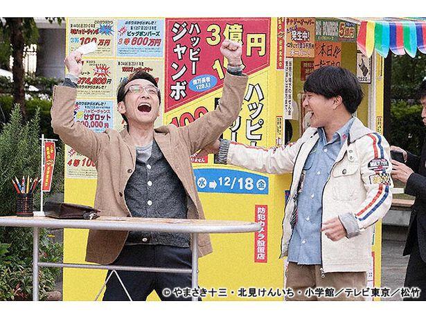第5話 釣りバカ日誌〜新入社員 浜崎伝助〜