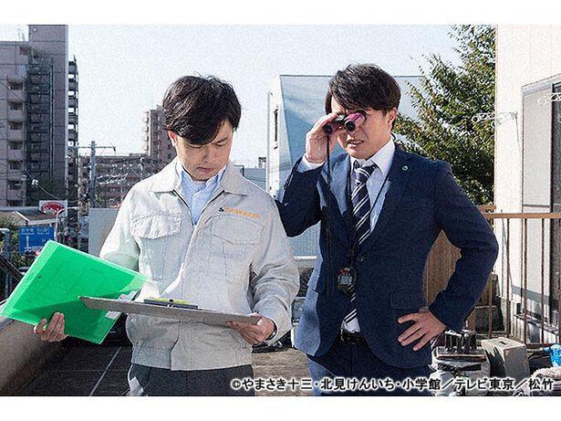 第2話 釣りバカ日誌 Season2 新米社員 浜崎伝助
