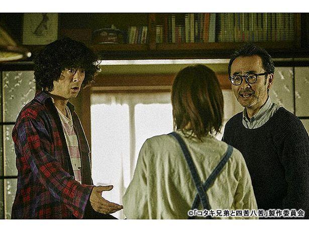 第12話 コタキ兄弟と四苦八苦