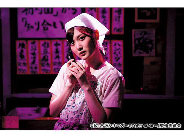 第4話 乃木坂シネマズ〜STORY of 46〜「民主主義定食屋」