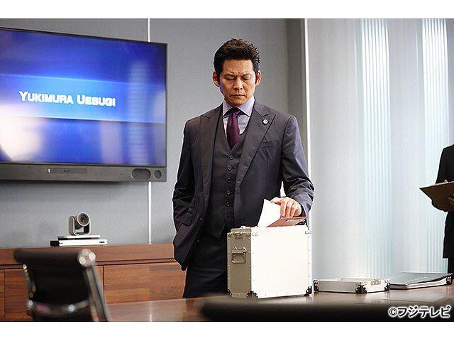 SUITS/スーツ2(織田裕二主演)
