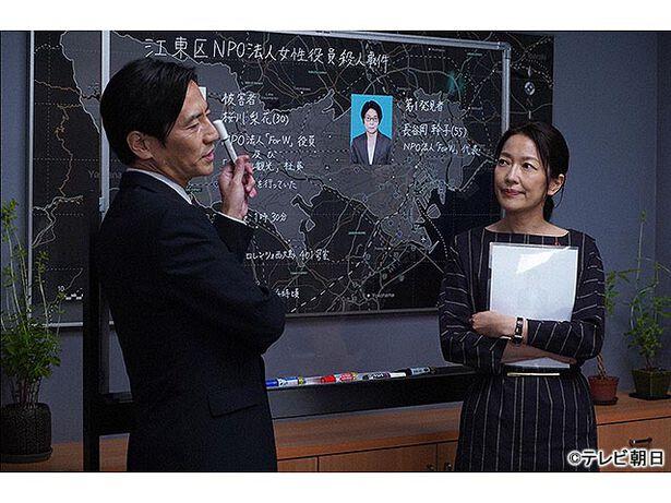 第8話 特捜9 season3