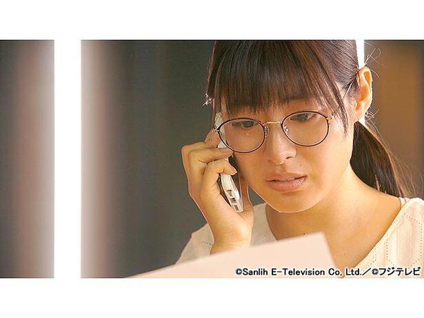 第8話 運命から始まる恋 -You are my Destiny-「LOVE〜世界で一番の愛」