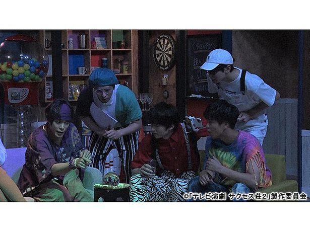 第1話 木ドラ25「テレビ演劇 サクセス荘2」「第1回『招かれざる男とサクセス!』」