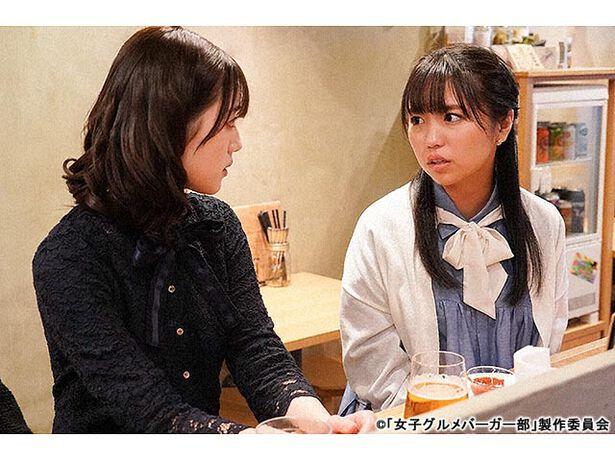 第1話 ドラマ25「女子グルメバーガー部」