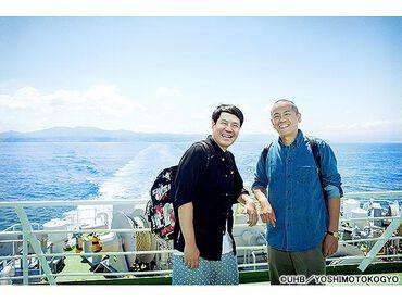 タカアンドトシの今夜、宿ナシ二人旅SP 北海道ぐるり1700キロ