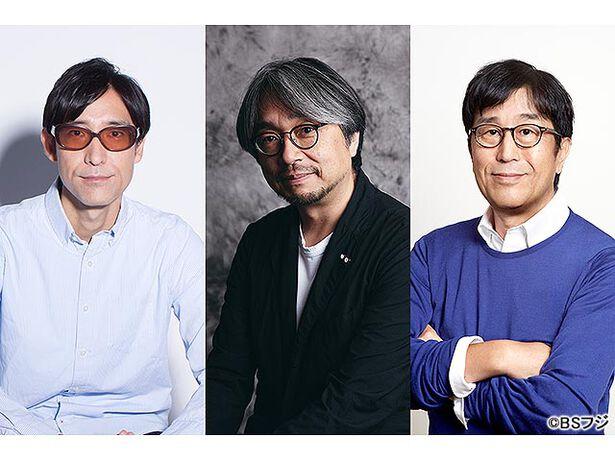 東京会議 presents「リモートシェフ」
