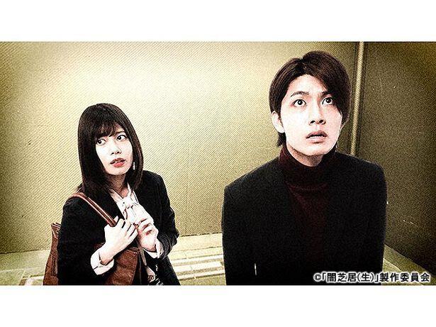第4話 闇芝居(生)「エレベーターの女/カセットテープ/お届け物」