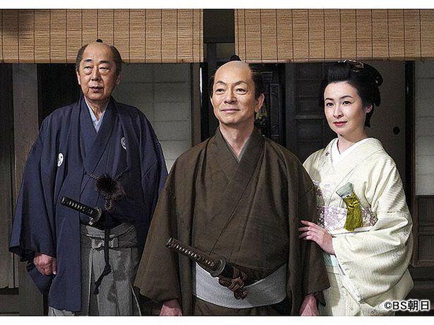 第4話 ドラマスペシャル 無用庵隠居修行4
