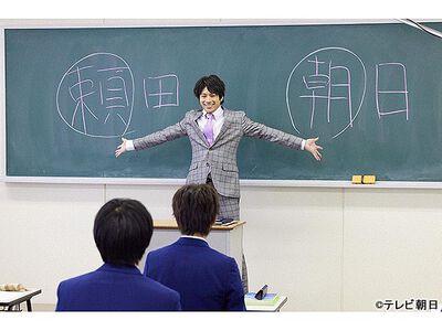 先生を消す方程式。