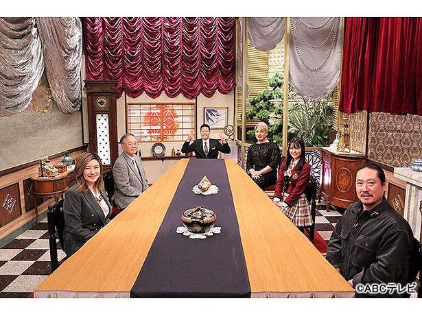 東野幸治のニッポン強靭化計画