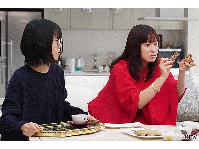 ドラマ「ウチの娘は、彼氏が出来ない!!」 | ザテレビジョン(0000992025)