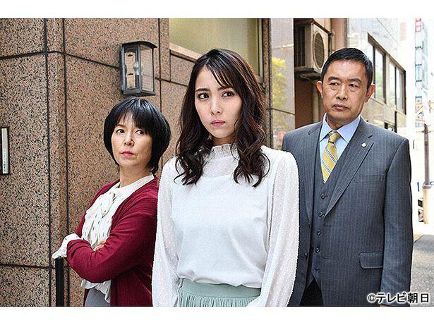 第2話 警視庁・捜査一課長