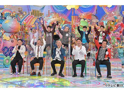 雨上がり決死隊のトーク番組 アメトーーク!