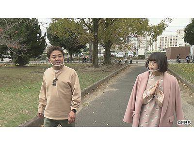 ナンデモ特命係 発見らくちゃく!