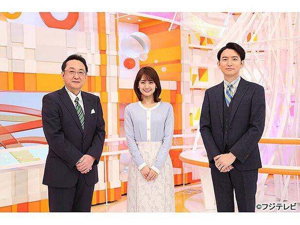 めざましテレビ(情報・ワイドシ...