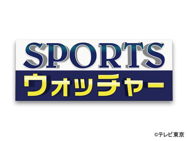 追跡 LIVE! SPORTS ウォッチャー
