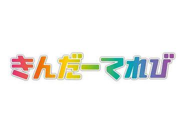 アニメ カピバラさん
