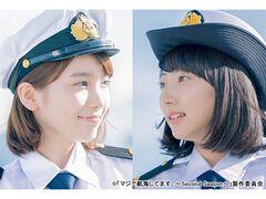 第4話 マジで航海してます。〜Second Season〜
