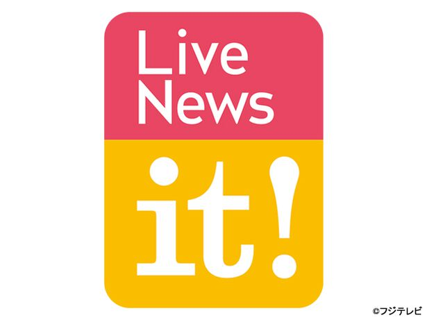 Live News it!