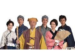 第9話 水戸黄門 第9話「風雲急を告げる熊本城(熊本)